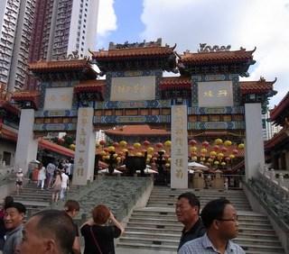 黄大仙廟1.jpg