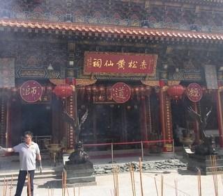 黄大仙廟3.jpg