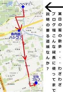 longbai_map1-thumbnail2[1].jpg