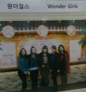 wonder girls.jpg