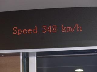 348km.JPG