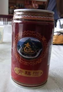 チベットの酒.JPG