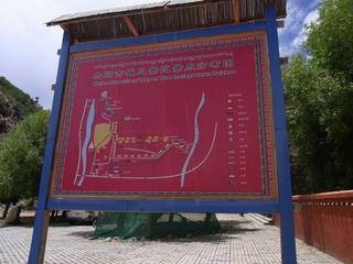 チベット文化村.JPG