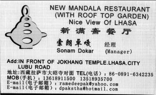 ネパール料理名刺.jpg