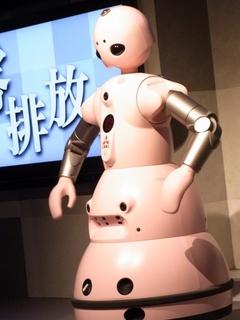 三菱重工 ロボ.JPG