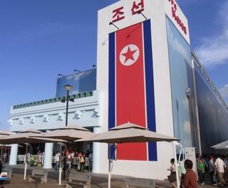 北朝鮮館.JPG
