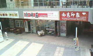 店構え0602133002.jpg