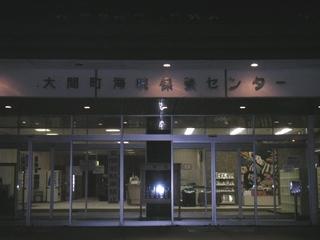 最北端 温泉.JPG