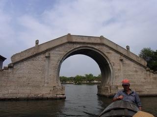 橋くぐる.JPG