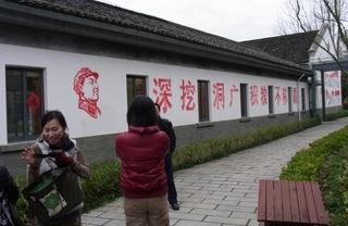 毛沢東館1.JPG