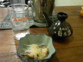 菊の露.JPG
