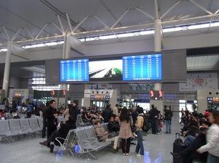 虹橋駅2.JPG