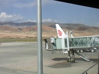 西寧空港1.JPG