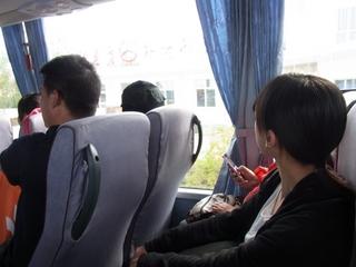 隣の日本人.JPG