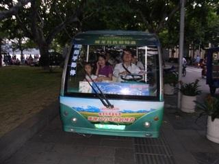 電動バス.JPG